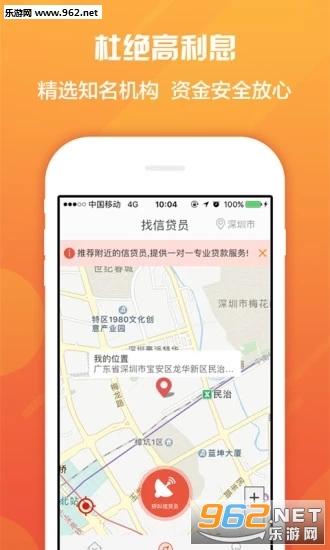 鲸鱼分期app_截图0