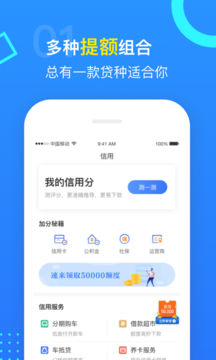 淘米app截图2