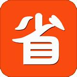 极省钱app