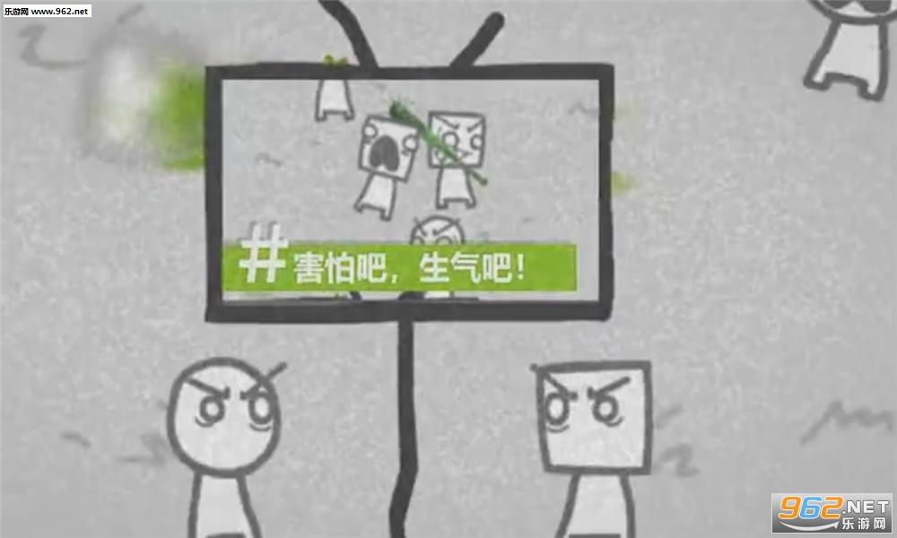 拍新闻模拟器手游_截图7