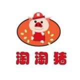 淘淘猪app