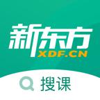 新东方搜课app