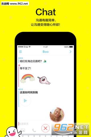 宝宝滤镜手机软件v10.54.5.0_截图2