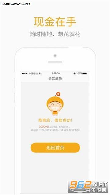 天天巨薪贷款app截图2
