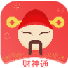财神通app