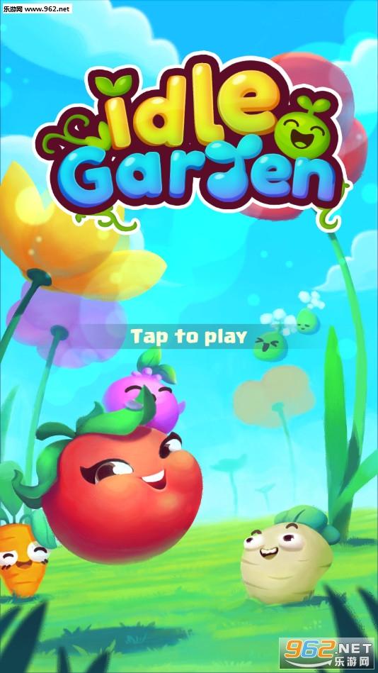 闲置花园Idle Garden安卓版v1.4_截图0