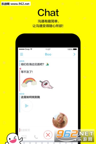 童颜照appv10.54.5.0截图1