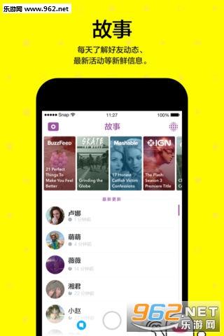 童颜照appv10.54.5.0_截图2