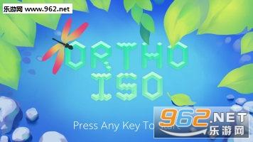 幻觉青蛙安卓版(ORTHOISO)v1.1截图0