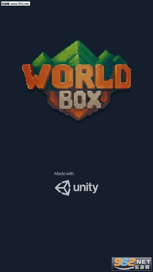 超级世界盒子最新版v0.2.82_截图1
