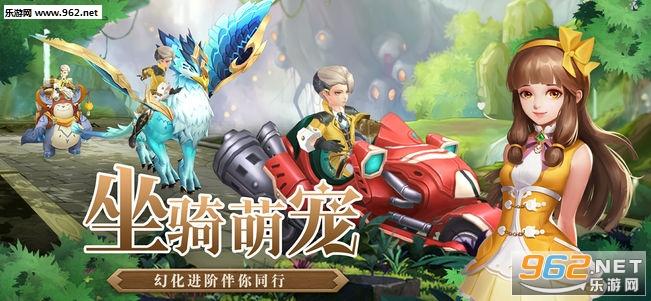 风暴幻想2梦幻国度官方正版v1.0_截图2
