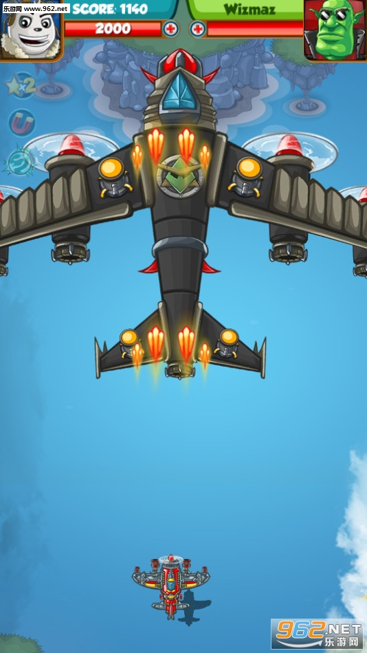 高傲的熊猫飞行员安卓版v1.2_截图3