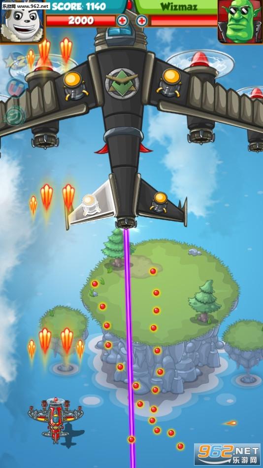 高傲的熊猫飞行员安卓版v1.2_截图4