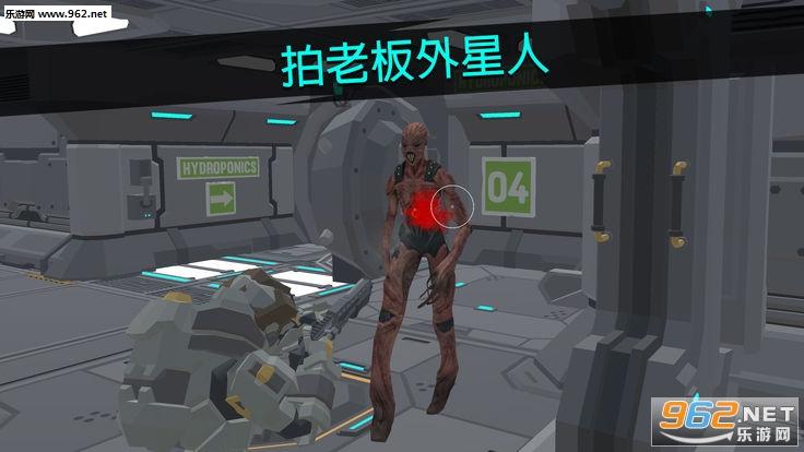 外星人停电官方版v1.0截图2