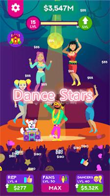 Dance Stars安卓版v0.3_截图0