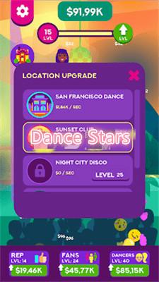 Dance Stars安卓版v0.3_截图1