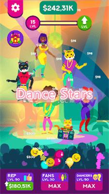 Dance Stars安卓版v0.3_截图2