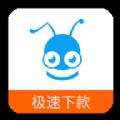 蚂蚁财迷app