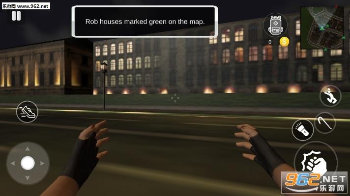 Sneak Simulator游戏官方版v1.1_截图1
