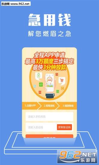 云宝贷appv1.0截图0
