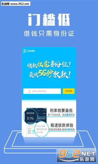 云宝贷appv1.0截图1