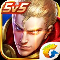 王者box app