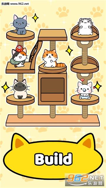 猫咪公寓2官方版v1.0.5_截图1