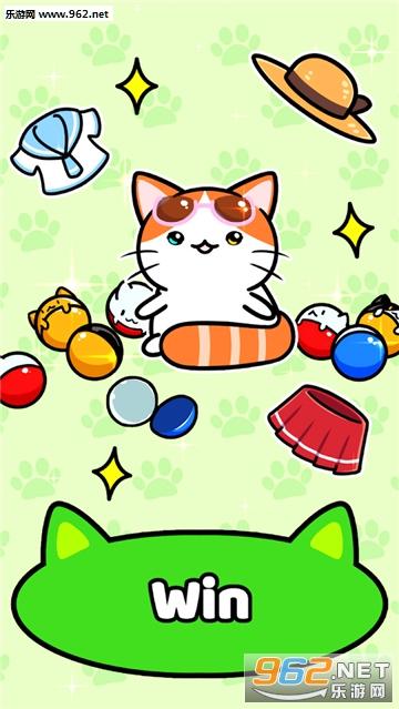 猫咪公寓2官方版v1.0.5_截图2