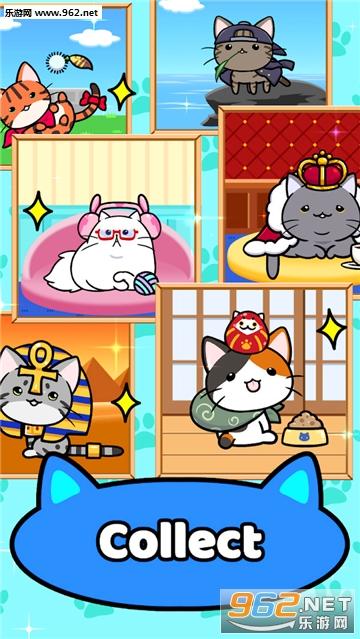 猫咪公寓2官方版v1.0.5_截图3