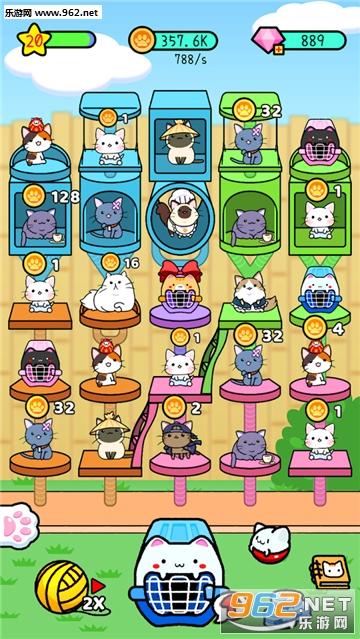 猫咪公寓2官方版v1.0.5_截图4