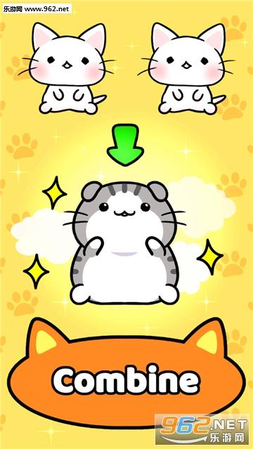 猫咪公寓2官方版v1.0.5_截图0