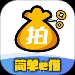 单机游戏 单机游戏下载 单机游戏下载大全中文版下载 免费单机游戏下载基地 乐游网