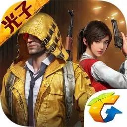 和平精英游戏安卓版v1.1.16