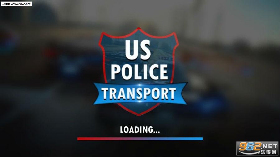 警察运输模拟器安卓版