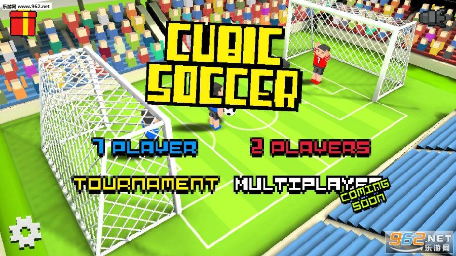 方块足球赛3D安卓版