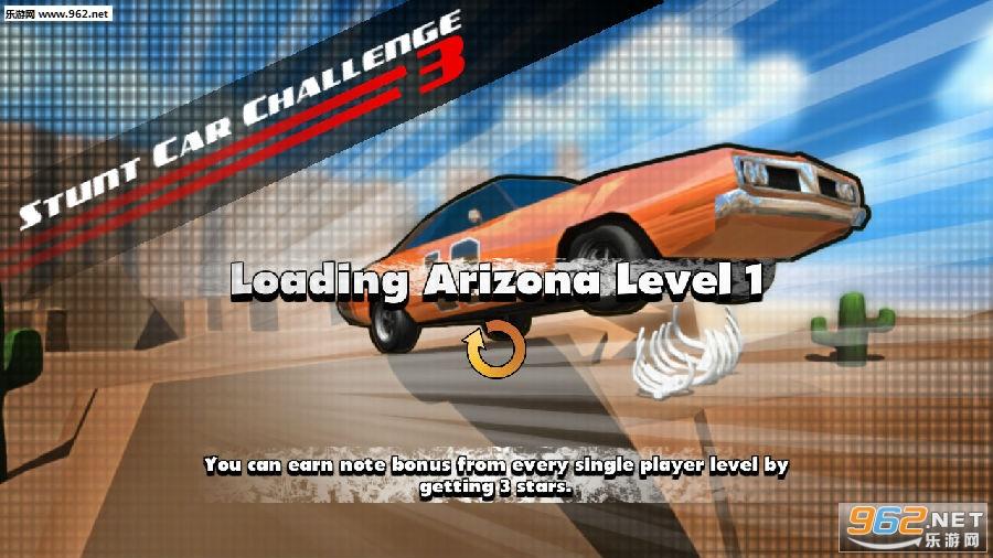 特技汽车挑战赛3安卓版