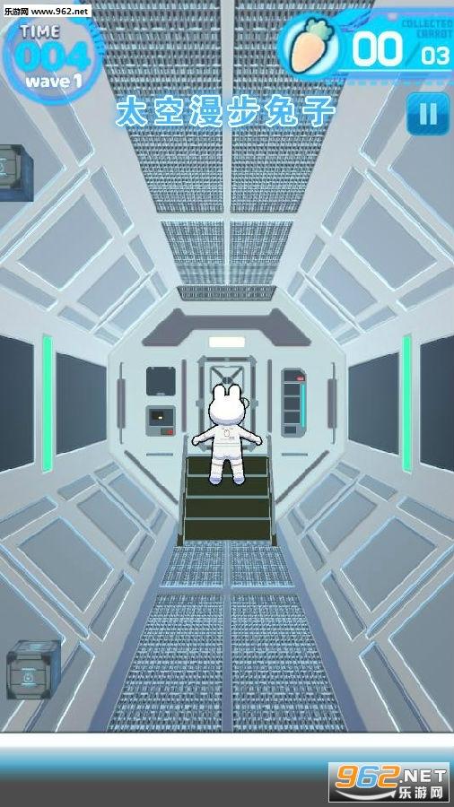 太空漫步兔子手游