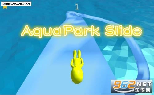 水上乐园大乱斗AquaPark游戏怎么玩 AquaPark Slide游戏下载