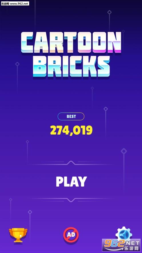 Cartoon Bricks游戏