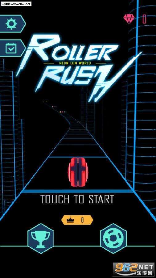 Roller Rush安卓版