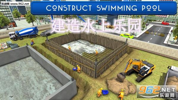 建造水上乐园安卓版