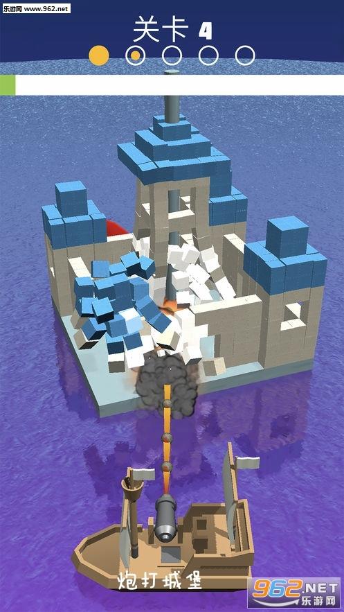 炮打城堡官方版