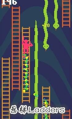 悬梯Ladders手游