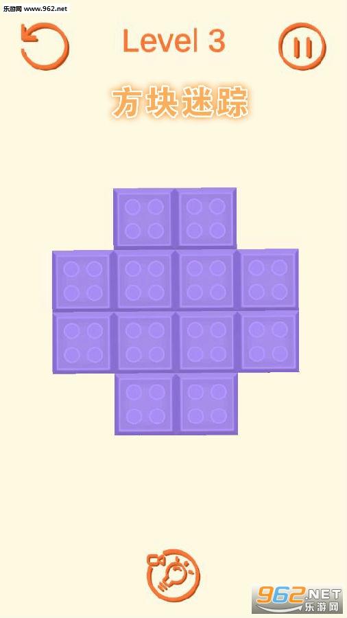 方块迷踪安卓版