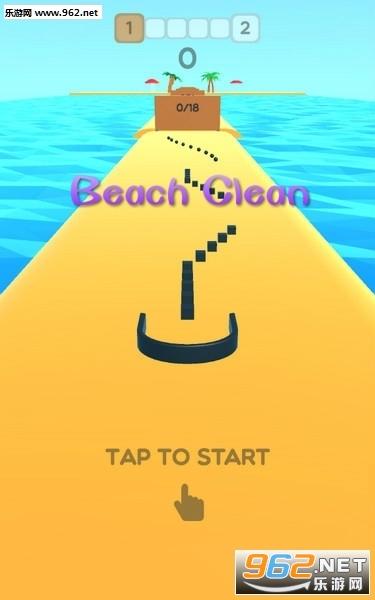 海滩清理垃圾小游戏手机版 海滩清洁游戏下载