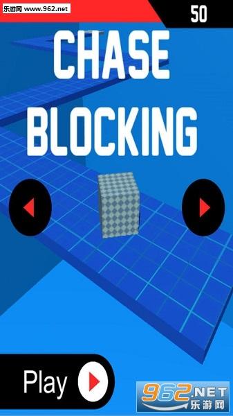 Chase Blocking官方版