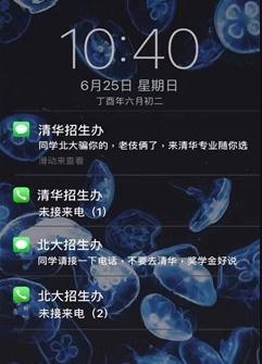 清�A招生�k�黼�截�D�D片