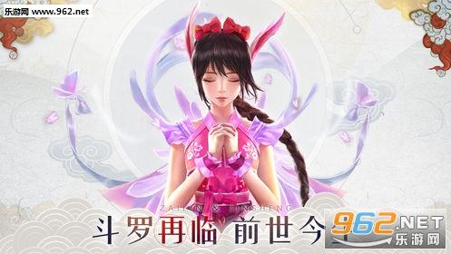 斗�_再�R官方版