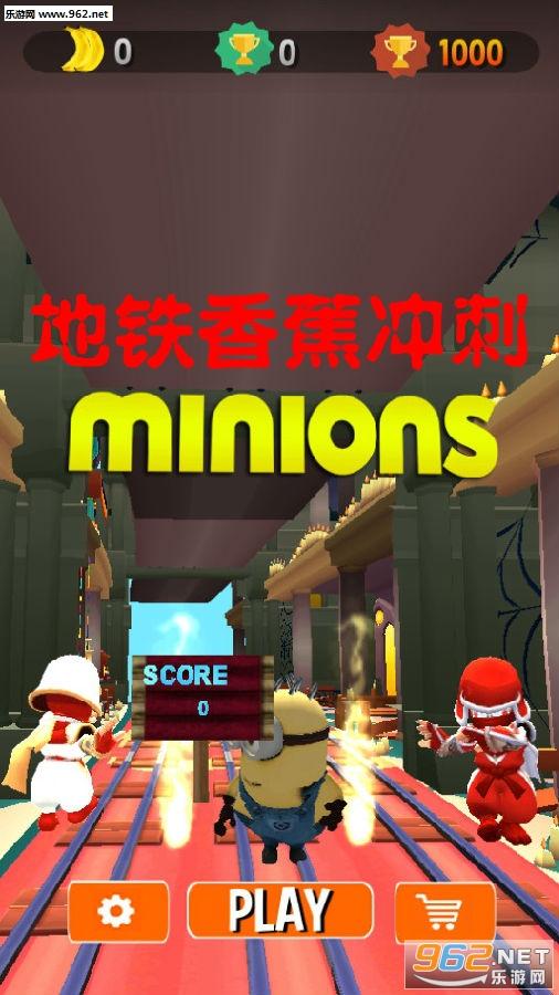 地�F香蕉�_刺安卓版