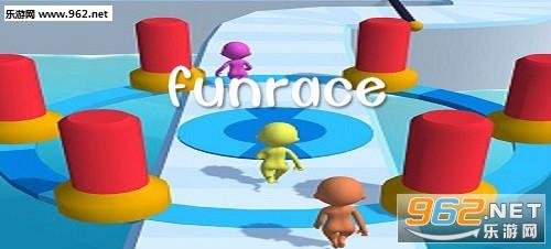 funrace游戏下载地址 funrace是什么游戏